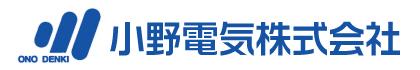 小野電気株式会社